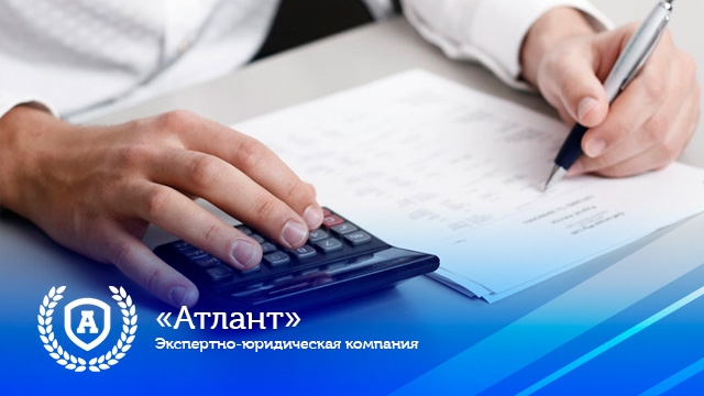 юридическая консультация по налоговым в